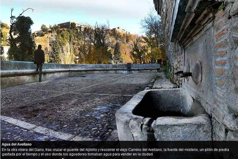 Pilares del Albayzín ID 2014 Fuente del Avellano