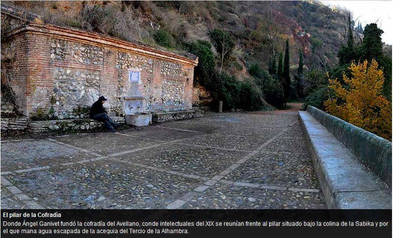Pilares del Albayzín ID 2014  Fuente de la cofradía del Avellano
