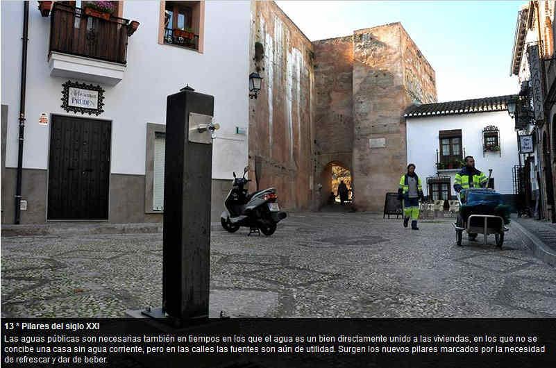 Pilares del Albayzín ID 2014  Fuente actual siglo XXI en Plaza Larga junto al Arco de las Pesas en la Puerta Nueva.