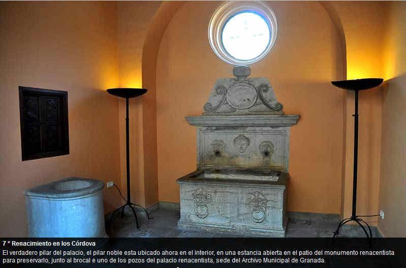 Pilares del Albayzín ID 2014  Pilar renacentista en el interior del Palacio de los Córdova.