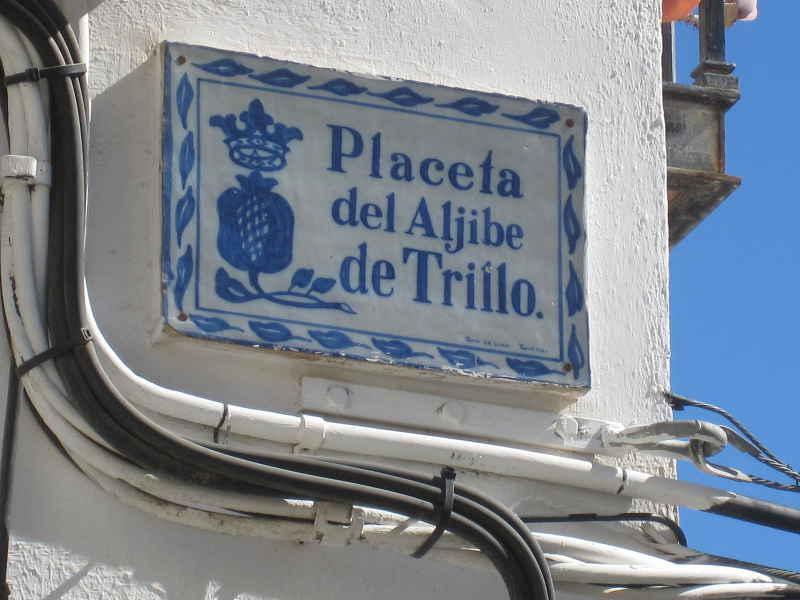 Placa de la Placeta de Aljibe de Trillo. 2014