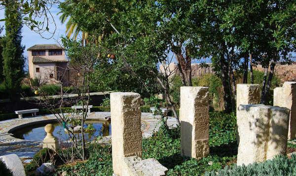 Jardines del Carmen del Aljibe del Rey actual sede de la Fundación de Emasagra (Foto de Itinere blog)