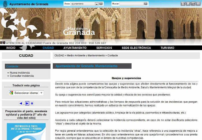 incidencias Ayuntamiento Granada