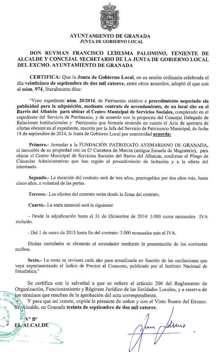 procedimiento arhivo contratos