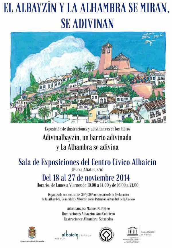El Albayzin y la Alhambra se miran