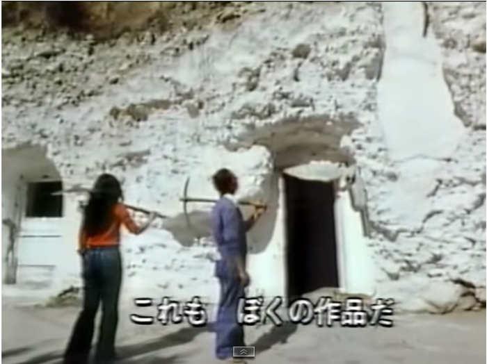 El Sacromonte de los 80 a la  japonesa