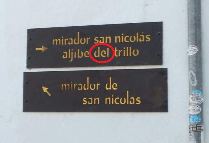 Senal Aljibe del Trillo 20150330