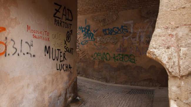 La Junta dice que actuará en el Arco de las Pesas. Foto: Antonio Ropero