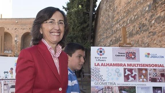 Rosa Aguilar Alhambra 2015 ID