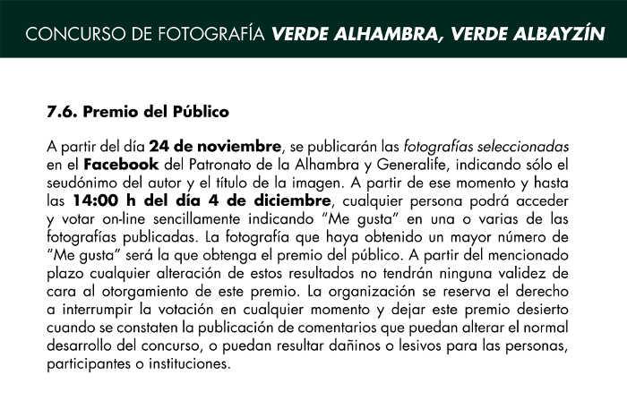 VerdeAlhambra-VerdeAlbayzin-premio-publico