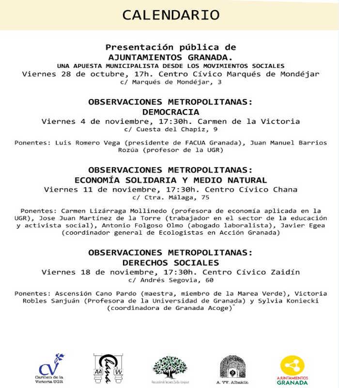 cartel-observaciones-metropolitanas-2016-actos